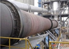 <b>cement kiln,cement kiln dryer,rotary kiln</b>