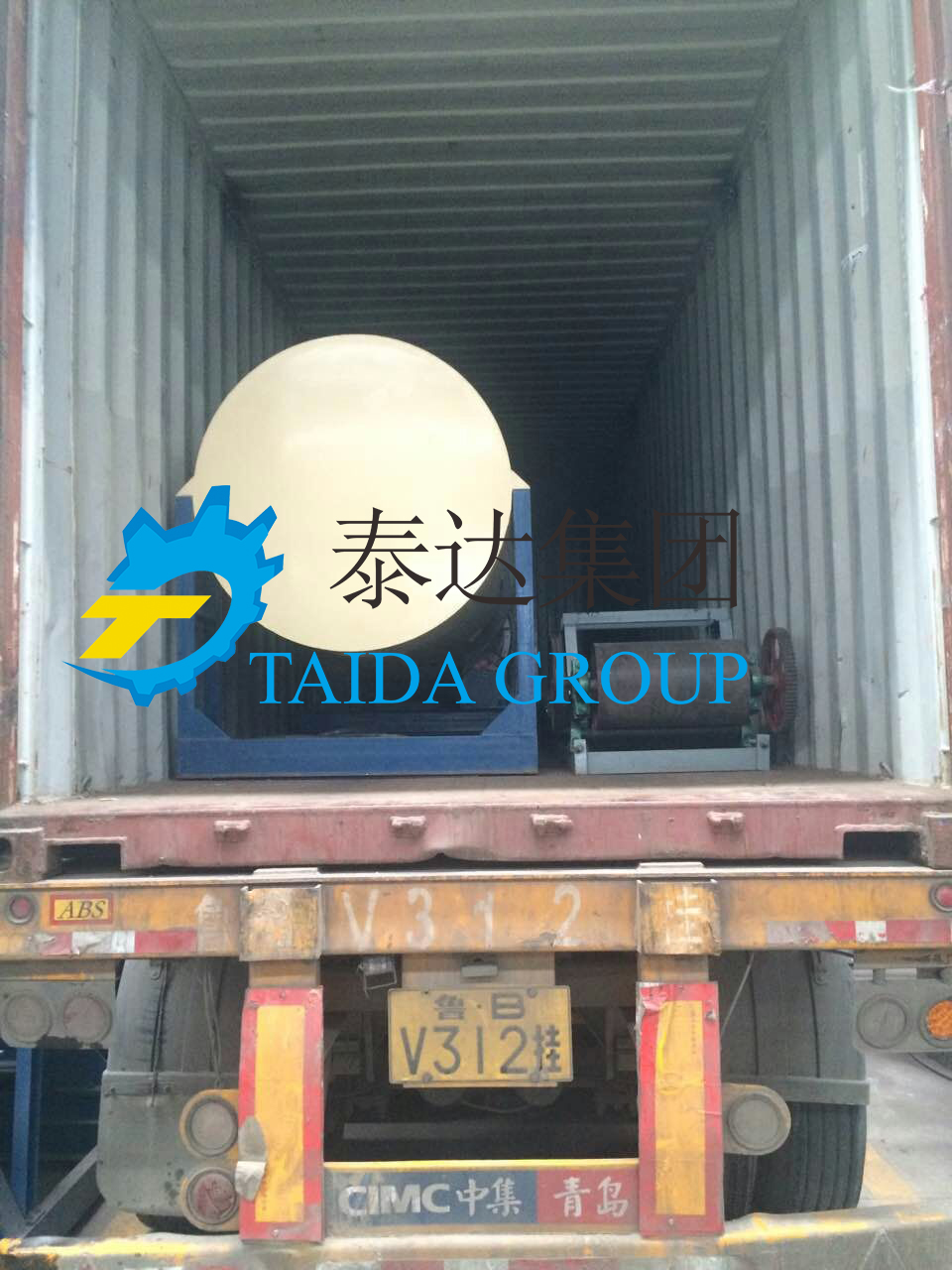 Shipping photos of sand dryer